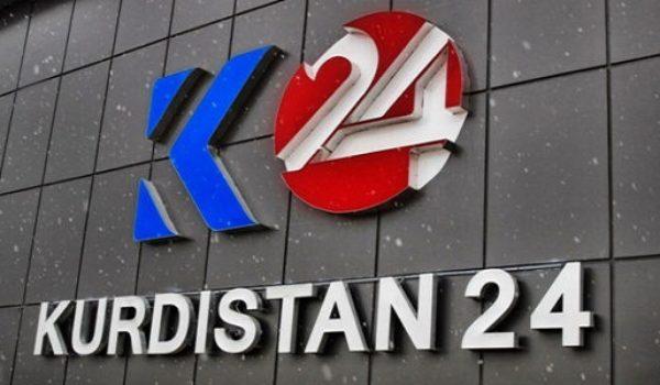 پەكەكە و كوردستان24