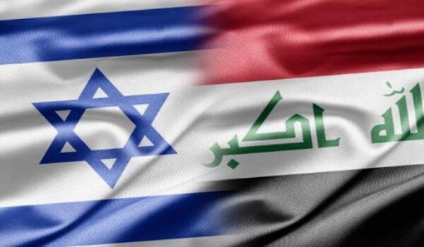 سیناریۆیەكا ئیسرائیلی ژ بۆ ھلبژاتنێن ئیراقێ